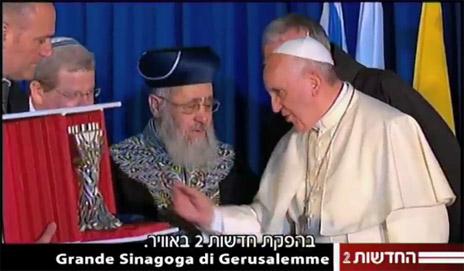 חדשות ערוץ 2 מדווחים על האפיפיור, אל-על וחדשות ערוץ 2