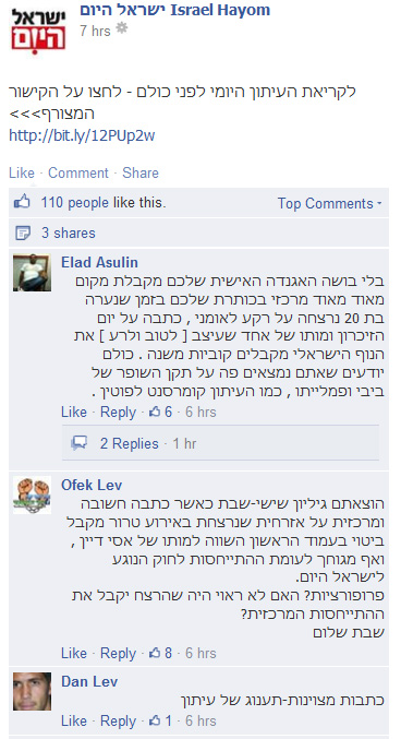 """דף הפייסבוק של """"ישראל היום"""", 2.5.14"""
