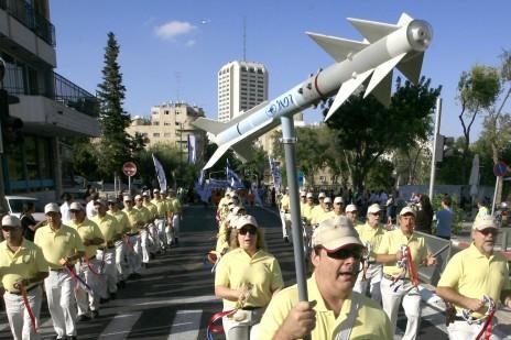 עובדי רפאל צועדים בירושלים, 15.10.08 (צילום: נתי שוחט)