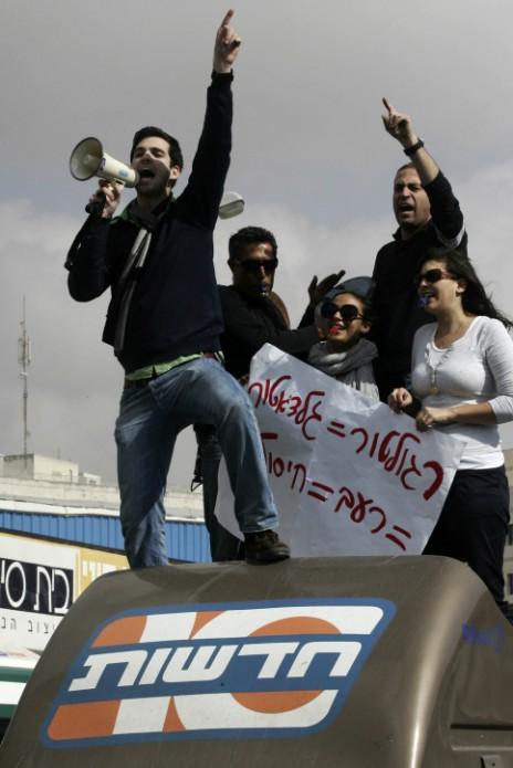עובדי ערוץ 10 מפגינים מול משרדי הרשות השנייה בירושלים, 29.1.09 (צילום: קובי גדעון)
