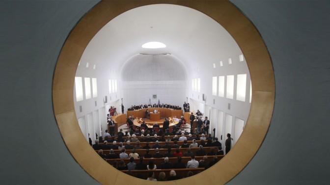 אולם בבית המשפט העליון בירושלים (צילום: יוסי זמיר)