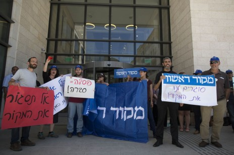 """עובדי """"מקור ראשון"""" מפגינים בקריאה לאשר את מכירת העיתון לשלדון אדלסון. ירושלים, 29.4.14 (צילום: יונתן זינדל)"""