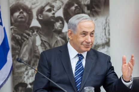 ראש הממשלה בנימין נתניהו במסיבת עיתונאים לרגל יום ירושלים, 28.5.14 (צילום: אמיל סלמן)