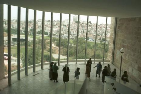 מבט מבית-המשפט העליון (צילום: פלאש 90)
