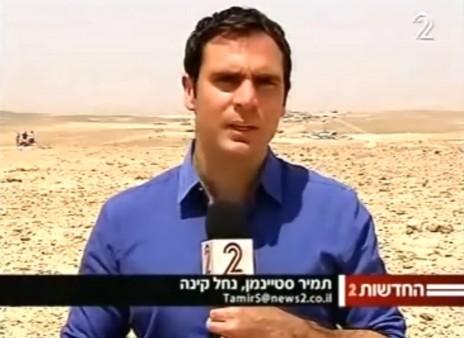 כתב חדשות ערוץ 2 תמיר סטיינמן, מתוך כתבתו (צילום מסך)