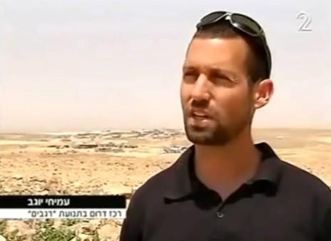 """עמיחי יוגב מתנועת רגבים מתראיין ל""""תחקיר רגבים"""" בחדשות ערוץ 2 (צילום מסך)"""
