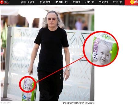 צילום של אמיר לוי בידיעה באתר פנאי פלוס על כך שצביקה פיק קונה חיתולים