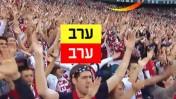מתוך קדימון של ערוץ 1 לשידורי המונדיאל (צילום מסך)