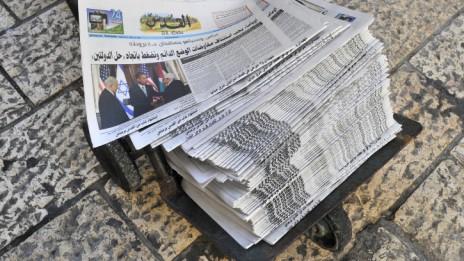 חבילת עיתוני אל-קודס (צילום: סרג' אטל)