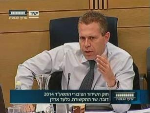 שר התקשורת גלעד ארדן בישיבת ועדת אלהרר, 26.6.14 (צילום מסך)