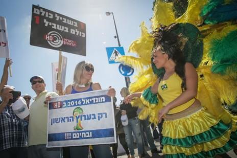 עובדי רשות השידור מפגינים מול משרד האוצר בירושלים, במחאה על הכוונה לסגור את הרשות, 2.6.14 (צילום: פלאש 90)