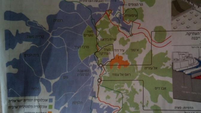 """מפת חלוקת ירושלים ב""""הארץ"""", מתוך עמוד הפייסבוק של שלום בוגוסלבסקי"""