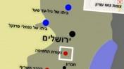 """המפה השגויה ב""""וואלה"""", 15.6.2014"""