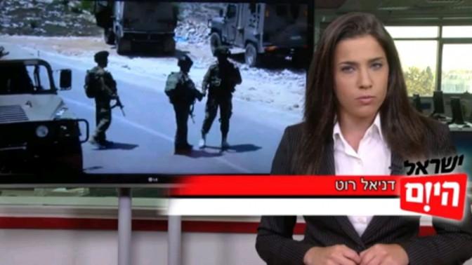 """מבזק """"ישראל היום"""", 14.6.2014"""