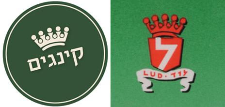 """פרט מסמליל סיגריות נובלס (מימין) לצד סמליל הסדרה """"קינגים"""" באתר mako"""