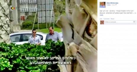 """""""יונה יהב יוצא למלחמה מול תשן והמפעלים המזהמים"""", מתוך דף הפייסבוק של דובר עיריית חיפה"""
