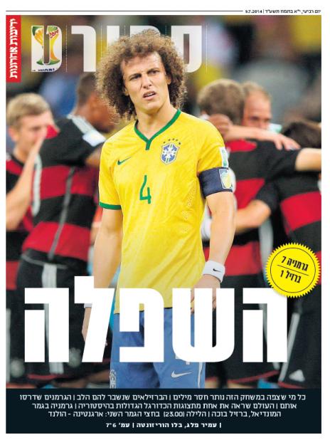 """ספורט """"ידיעות אחרונות"""", 9.7.14, מהדורה שנייה"""