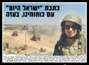 """כתבת """"ישראל היום"""" לילך שובל עושה ביסמוט על שער העיתון, 27.7.14"""