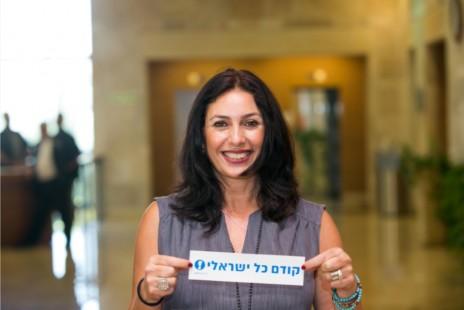 """מירי רגב, צילום מסך מתוך קמפיין """"קודם כל ישראלי"""" של אתר """"וואלה"""", יולי 2014"""