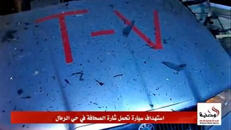 חזית רכבו המופצץ של שהאב (צילום מסך: סוכנות הידיעות ואטניה)