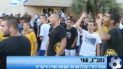 """אוהדי בית""""ר ירושלים בסרטון באתר """"וואלה"""", 28.7.14"""