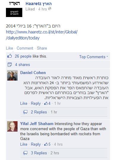 """תגובות בדף הפייסבוק של """"הארץ"""" לכותרת הראשית """"צה""""ל קרא למאה אלף תושבי עזה לעזוב את בתיהם"""", ביום שלאחר הפרת הפסקת האש על-ידי חמאס"""