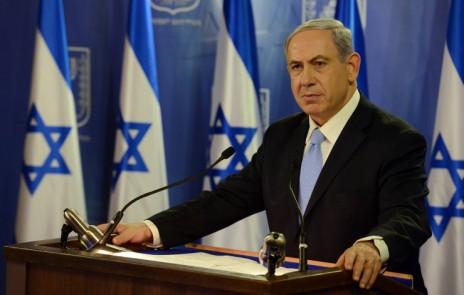"""ראש הממשלה בנימין נתניהו במסיבת עיתונאים במהלך מבצע """"צוק איתן"""", 20.7.14 (צילום: חיים צח, לע""""מ)"""