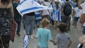 """הפגנת תמיכה בצה""""ל במהלך מבצע """"צוק איתן"""", תל-אביב, 23.7.14 (צילום: דניאל שטרית)"""