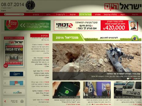 """""""ישראל היום"""", דף הבית, 19:00, 7.7.14"""