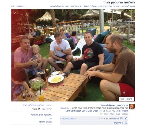 חשבון הפייסבוק של חנוך דאום (תצלום מסך)
