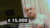 """צילום מסך מתוך תחקיר """"עובדה"""" על תשלומים אסורים לרופאים בכירים, דצמבר 2013"""