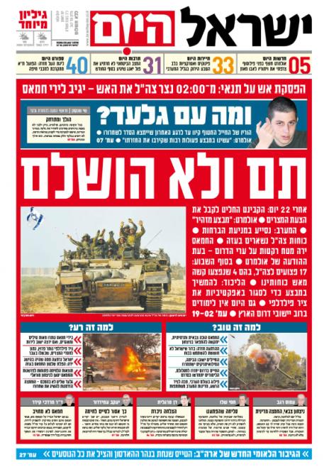 """""""ישראל היום"""", 18.1.09"""