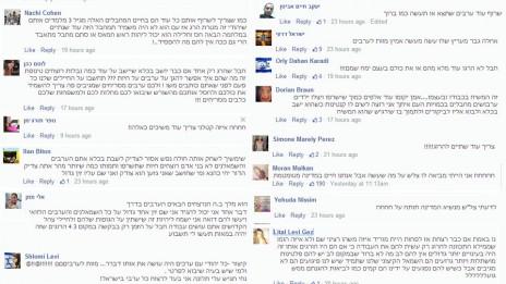 """תגובות בפייסבוק לידיעה על משפטו של יוסף חיים בן דוד, ששרף את הנער מוחמד אבו ח'דיר בעודו בחיים (מתוך דף הפייסבוק """"גזענים שמדכאים אותי"""")"""