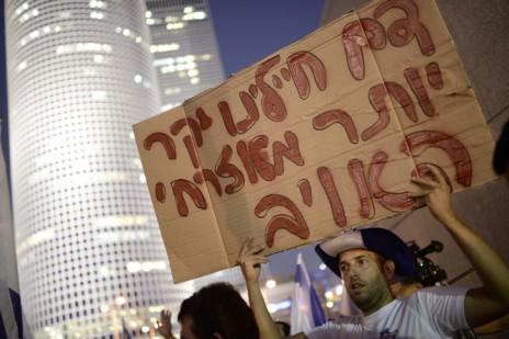הפגנה בתל-אביב, 29.7.14 (צילום: תומר נויברג)