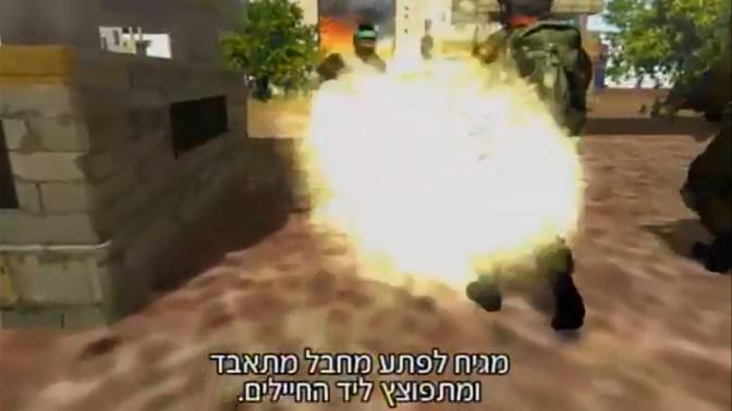 """מתוך הסרטון שהוצג בדיווחו של רוני דניאל ב""""אולפן שישי"""" בערוץ 2, 1.8.14 (צילום מסך)"""
