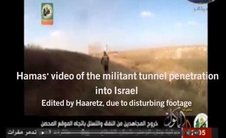 """גרסת """"הארץ"""" לסרטון חמאס על תקיפת המוצב בנחל-עוז (צילום מסך)"""