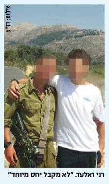 """""""ישראל היום"""", 7.9.14"""