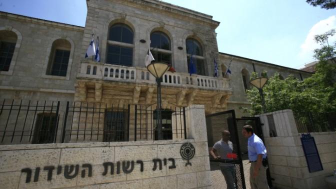 """בניין """"שערי-צדק"""" של רשות השידור ברחוב יפו בירושלים (צילום: נתי שוחט)"""
