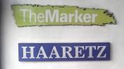 """שלטים בכניסה למערכות """"דה-מרקר"""" ו""""הארץ"""" באנגלית (צילום: """"העין השביעית"""")"""