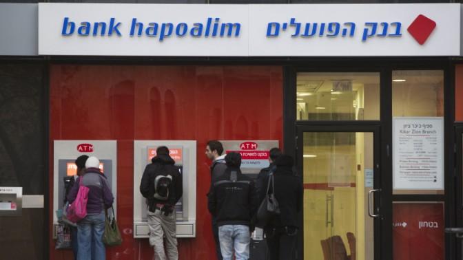 סניף של בנק הפועלים, ירושלים, ינואר 2013 (צילום: יונתן זינדל)