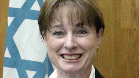 השופטת ענת ברון (צילום: דוברות בתי המשפט)