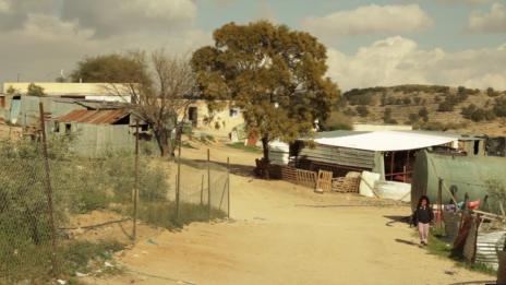 הכפר אום אל-חיראן (צילום מסך)