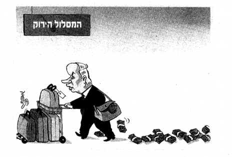 קריקטורה של בנימין נתניהו מאת מושיק לין, כפי שהוגשה לבית המשפט השלום בירושלים