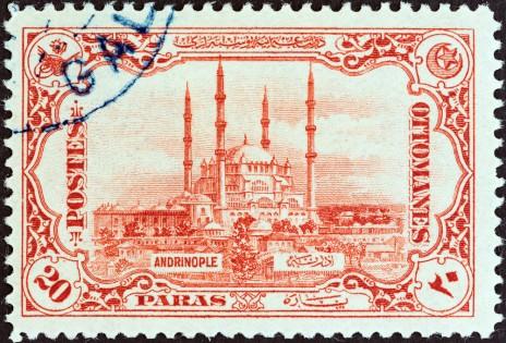 בול טורקי שבמרכזו מסגד סלימייה באדרינופול, 1913 (צילום: Lefteris Papaulakis / שאטרסטוק)