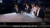 """מתוך הסרט התיעודי """"יומן מלחמה"""" של חברת החדשות של ערוץ 10 על עבודתה בעת מבצע """"צוק איתן"""" (צילום מסך)"""