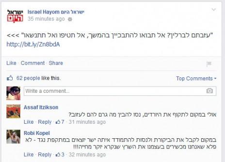 """תגובות להפניה למאמר של חזי שטרנליכט בדף הפייסבוק של """"ישראל היום"""""""