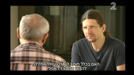 """אילן לוקאץ', כתב חדשות ערוץ 2, מראיין את האנס בני שמואל, """"אולפן שישי"""", 27.9.14"""