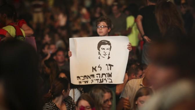 מופע מחווה לזמר המנוח אריק איינשטיין, תל-אביב, 7.10.14 (צילום: פלאש 90)