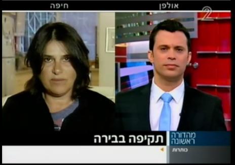 הצלמת דורית יורדן-דותן בראיון בערוץ 2 על התגרה שתיעדה, 26.2.13