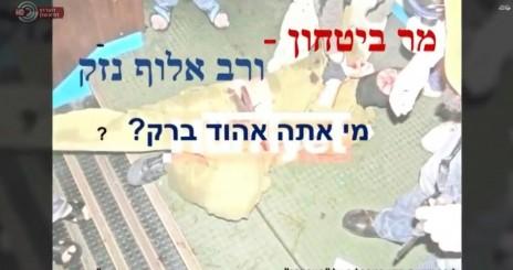 """מתוך המצגת המכפישה נגד אהוד ברק, כפי שהוצגה בתוכנית """"יומן"""". בתצלום שברקע נראה לוחם שייטת ישראלי שהוכנע על סיפון הספינה מאבי-מרמרה. ערוץ 1, 24.10.14 (צילום מסך)"""